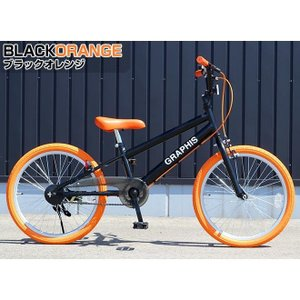 子供用自転車 平日限定2000円クーポン 20インチ BMX タイプ 4色 子供自転車 男の子 子供 幼児 キッズ ストリート 街乗り おしゃれ|smart-factory|19