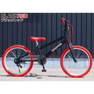 子供用自転車 平日限定2000円クーポン 20インチ BMX タイプ 4色 子供自転車 男の子 子供 幼児 キッズ ストリート 街乗り おしゃれ|smart-factory|02