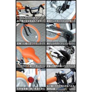 子供用自転車 平日限定2000円クーポン 20インチ BMX タイプ 4色 子供自転車 男の子 子供 幼児 キッズ ストリート 街乗り おしゃれ|smart-factory|03