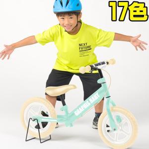幼児用ペダルなし自転車 1000円クーポン 子供用自転車 ブレーキ付き 20色 RBJ ランニングバイクジャパン大会公認 GR-BABY|smart-factory