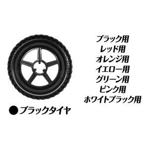 送料無料 ペダルなし自転車 GR-BABY専用 カスタム 交換パーツ タイヤ カラータイヤ 全9色 1本純正 パーツ 部品 ノーパンクタイヤ 即日発送 smart-factory 04