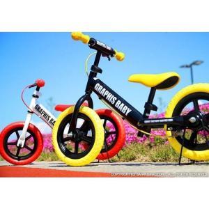 幼児用ペダルなし自転車 週末価格 子供用自転車 20色 RBJ ランニングバイクジャパン大会公認 GR-BABY|smart-factory|11
