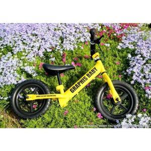 幼児用ペダルなし自転車 週末価格 子供用自転車 20色 RBJ ランニングバイクジャパン大会公認 GR-BABY|smart-factory|12