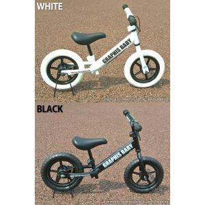 幼児用ペダルなし自転車 週末価格 子供用自転車 20色 RBJ ランニングバイクジャパン大会公認 GR-BABY|smart-factory|17