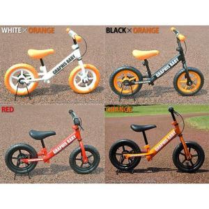 幼児用ペダルなし自転車 週末価格 子供用自転車 20色 RBJ ランニングバイクジャパン大会公認 GR-BABY|smart-factory|18