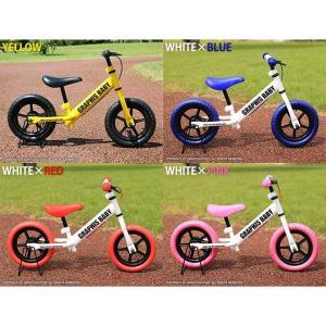 幼児用ペダルなし自転車 週末価格 子供用自転車 20色 RBJ ランニングバイクジャパン大会公認 GR-BABY|smart-factory|19