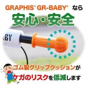 幼児用ペダルなし自転車 週末価格 子供用自転車 20色 RBJ ランニングバイクジャパン大会公認 GR-BABY|smart-factory|03
