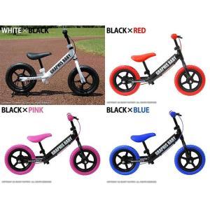 幼児用ペダルなし自転車 週末価格 子供用自転車 20色 RBJ ランニングバイクジャパン大会公認 GR-BABY|smart-factory|20