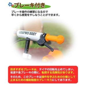 幼児用ペダルなし自転車 週末価格 子供用自転車 20色 RBJ ランニングバイクジャパン大会公認 GR-BABY|smart-factory|04