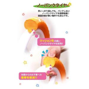 幼児用ペダルなし自転車 週末価格 子供用自転車 20色 RBJ ランニングバイクジャパン大会公認 GR-BABY|smart-factory|06