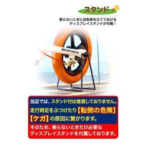 幼児用ペダルなし自転車 週末価格 子供用自転車 20色 RBJ ランニングバイクジャパン大会公認 GR-BABY|smart-factory|07