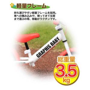 幼児用ペダルなし自転車 週末価格 子供用自転車 20色 RBJ ランニングバイクジャパン大会公認 GR-BABY|smart-factory|08