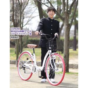 折り畳み自転車 3000円クーポン 26インチ カゴ付 ライト 鍵 シマノ製6段ギア 全5色 シティサイクル ママチャリ|smart-factory|10