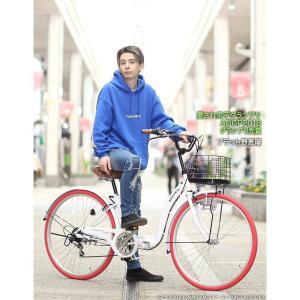 折り畳み自転車 3000円クーポン 26インチ カゴ付 ライト 鍵 シマノ製6段ギア 全5色 シティサイクル ママチャリ|smart-factory|12