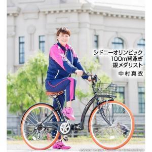 折り畳み自転車 3000円クーポン 26インチ カゴ付 ライト 鍵 シマノ製6段ギア 全5色 シティサイクル ママチャリ|smart-factory|14
