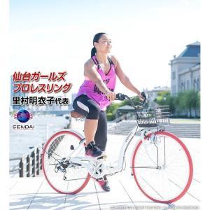 折り畳み自転車 3000円クーポン 26インチ カゴ付 ライト 鍵 シマノ製6段ギア 全5色 シティサイクル ママチャリ|smart-factory|15