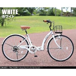 折り畳み自転車 3000円クーポン 26インチ カゴ付 ライト 鍵 シマノ製6段ギア 全5色 シティサイクル ママチャリ|smart-factory|19