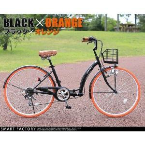 折り畳み自転車 3000円クーポン 26インチ カゴ付 ライト 鍵 シマノ製6段ギア 全5色 シティサイクル ママチャリ|smart-factory|20
