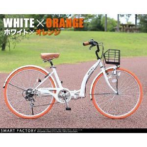 折り畳み自転車 3000円クーポン 26インチ カゴ付 ライト 鍵 シマノ製6段ギア 全5色 シティサイクル ママチャリ|smart-factory|21