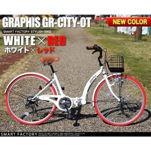 折り畳み自転車 3000円クーポン 26インチ カゴ付 ライト 鍵 シマノ製6段ギア 全5色 シティサイクル ママチャリ|smart-factory|03