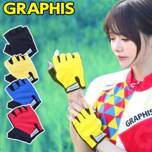 限定280円クーポン サイクルグローブ GRAPHIS オリジナル 自転車 グローブ 手袋 日本郵便送料無料 サイクリンググローブ 男女兼用 指切りの画像