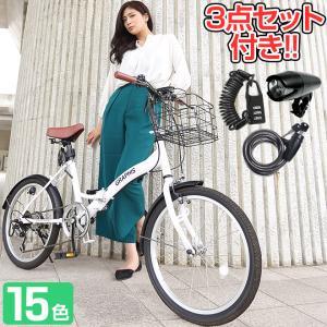 折りたたみ自転車 500円クーポン 20インチ シマノ製6段ギア 鍵 ライト カゴ ミニベロ|smart-factory