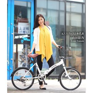 送料無料 折りたたみ自転車 20インチ シマノ製6段ギア 折畳み自転車 折畳自転車 自転車 鍵 ライト 折りたたみカゴ 小径車 ミニベロ 自転車 おしゃれ|smart-factory|13