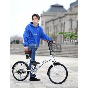 送料無料 折りたたみ自転車 20インチ シマノ製6段ギア 折畳み自転車 折畳自転車 自転車 鍵 ライト 折りたたみカゴ 小径車 ミニベロ 自転車 おしゃれ|smart-factory|14