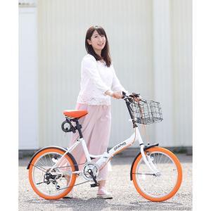送料無料 折りたたみ自転車 20インチ シマノ製6段ギア 折畳み自転車 折畳自転車 自転車 鍵 ライト 折りたたみカゴ 小径車 ミニベロ 自転車 おしゃれ|smart-factory|20