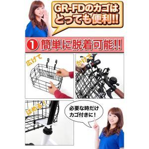 送料無料 折りたたみ自転車 20インチ シマノ...の詳細画像3
