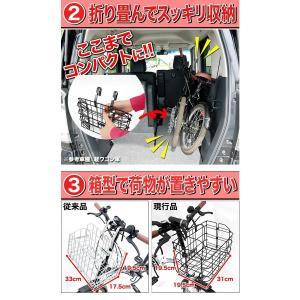 送料無料 折りたたみ自転車 20インチ シマノ...の詳細画像4