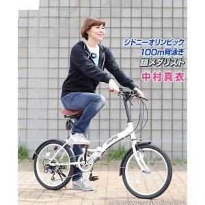送料無料 折りたたみ自転車 20インチ シマノ製6段ギア 折畳み自転車 折畳自転車 自転車 鍵 ライト 折りたたみカゴ 小径車 ミニベロ 自転車 おしゃれ|smart-factory|09