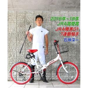 送料無料 折りたたみ自転車 20インチ シマノ製6段ギア 折畳み自転車 折畳自転車 自転車 鍵 ライト 折りたたみカゴ 小径車 ミニベロ 自転車 おしゃれ|smart-factory|10