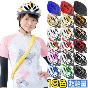 自転車ヘルメット 超軽量 215g  ワンタッチダイヤル付 GRAPHIS オリジナル|smart-factory