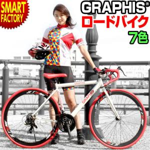 自転車 ロードバイク 700x28C 21段変速 補助ブレーキ ディープリム 40mm GRAPHI...