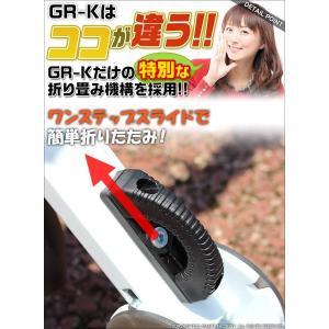 キックボード 平日限定2000円クーポン 8インチ 2色 キックスクーター 折りたたみ 大人用 子供用 GRAPHIS GR-K グラフィス|smart-factory|20