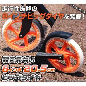 キックボード 平日限定2000円クーポン 8インチ 2色 キックスクーター 折りたたみ 大人用 子供用 GRAPHIS GR-K グラフィス|smart-factory|03