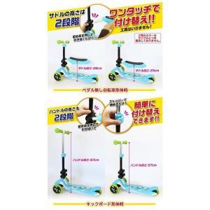平日1500円クーポン ペダルなし自転車 キックスクータ  キックボード バイクキックボード グラフィス 子供用自転車 子供 幼児 練習 送料無料|smart-factory|13