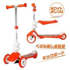 平日1500円クーポン ペダルなし自転車 キックスクータ  キックボード バイクキックボード グラフィス 子供用自転車 子供 幼児 練習 送料無料|smart-factory|04