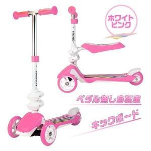 平日1500円クーポン ペダルなし自転車 キックスクータ  キックボード バイクキックボード グラフィス 子供用自転車 子供 幼児 練習 送料無料|smart-factory|06