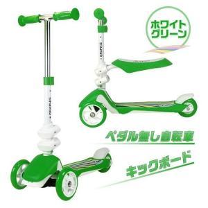 平日1500円クーポン ペダルなし自転車 キックスクータ  キックボード バイクキックボード グラフィス 子供用自転車 子供 幼児 練習 送料無料|smart-factory|07