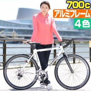 週末限定 2000円クーポン 送料無料 ロードバイク 700c 自転車 ロードバイク 700×26C...
