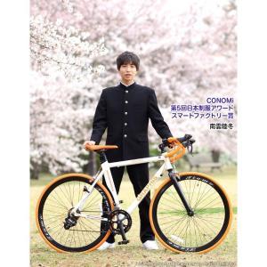 ロードバイク 700c SHIMANO シマノ製14段ギア 700×26C ロードレーサー GR-Tiamo|smart-factory|13