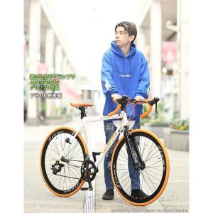 ロードバイク 700c SHIMANO シマノ製14段ギア 700×26C ロードレーサー GR-Tiamo|smart-factory|14