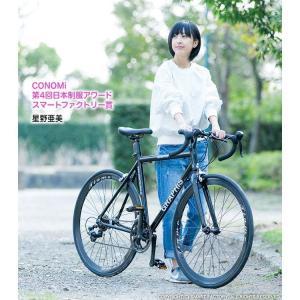 ロードバイク 700c SHIMANO シマノ製14段ギア 700×26C ロードレーサー GR-Tiamo|smart-factory|15