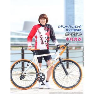 ロードバイク 700c SHIMANO シマノ製14段ギア 700×26C ロードレーサー GR-Tiamo|smart-factory|16
