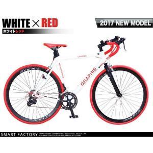 ロードバイク 700c SHIMANO シマノ製14段ギア 700×26C ロードレーサー GR-Tiamo|smart-factory|03