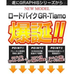 ロードバイク 700c SHIMANO シマノ製14段ギア 700×26C ロードレーサー GR-Tiamo|smart-factory|04