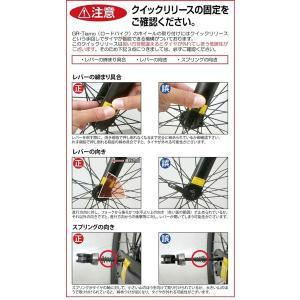 ロードバイク 700c SHIMANO シマノ製14段ギア 700×26C ロードレーサー GR-Tiamo|smart-factory|07