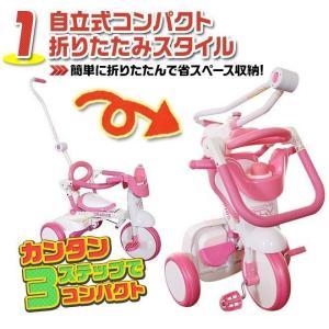 三輪車 平日限定1500円クーポン 幼児用自転車 1歳 2歳 3歳 子供 3色 折りたたみ三輪車 かじとり 押棒 GRAPHIS GR-TRY|smart-factory|14